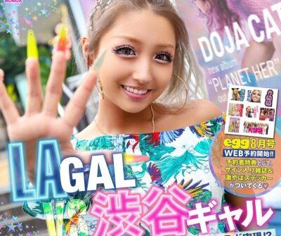 The Japanese gyaru magazine, Egg